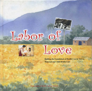 Labor of Love:Deve