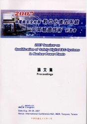 2007 Seminar on Qualification of Safety Digital I&C Systems in Nuclear Power Plants Proceedings