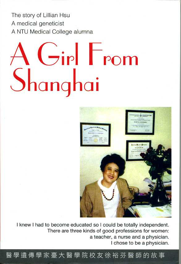 A Girl from Shangh