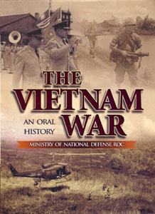 THE VIETNAM WAR:AN ORAL HISTORY越戰憶往