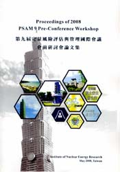 Proceedings of 2008 PSAM 9 Pre-Conference Workshop