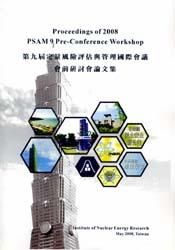Proceedings of 2008 PSAM 9 Pre-Conference Workshop