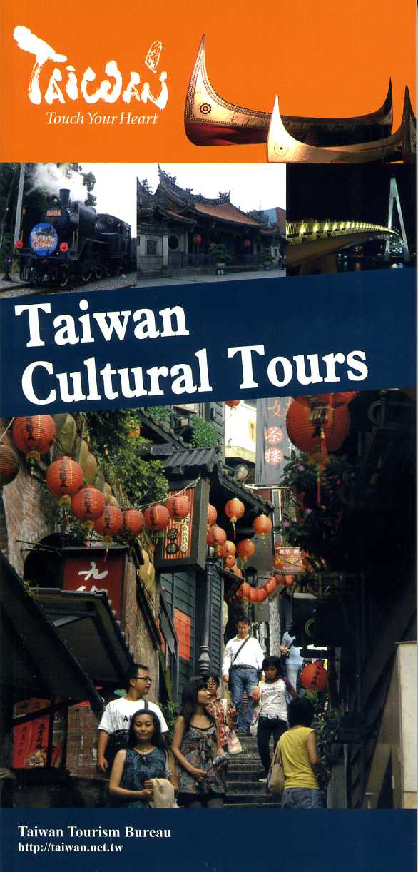 Taiwan Cultural To