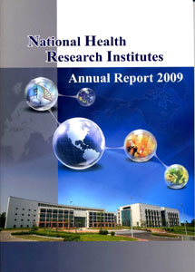 National Health Research Institutes Annual Report