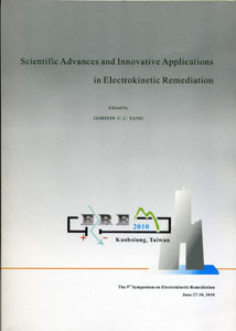 Scientific Advances and Innovative Applications in Electrokinetic Remediation (電動力整治的科學進展及新穎應用-英文版)