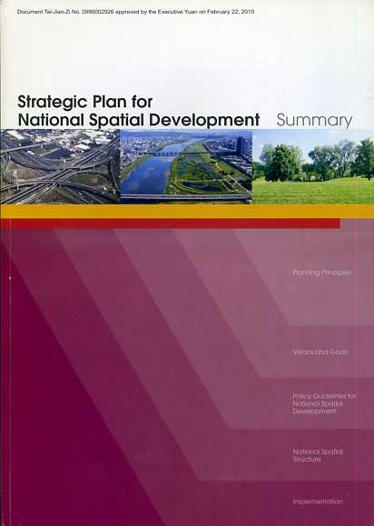 Strategic Plan for