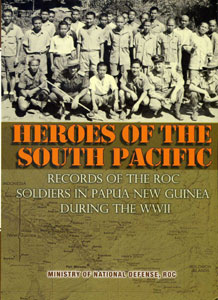 Heroes of the South Pacific:Records of the ROC Soldlers in Papua New Guinea the WWII