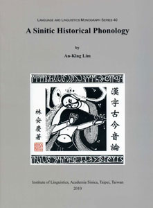 A Sinitic Historical Phonology:Phonological Restructuring of Written Chinese under the 5th-Century Turkic Sinification