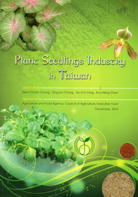 Plant Seedlings in