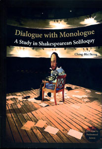 Dialogue with Monologue; A Study in Shakespearean Soliloquy