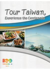 Tour Taiwan and Ex