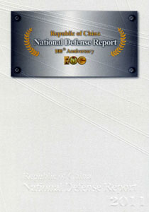 2011 National Defe