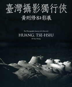 The Photographic Journey of a Maverick - HUANG, TSE-HSIU - 82-Year-Young