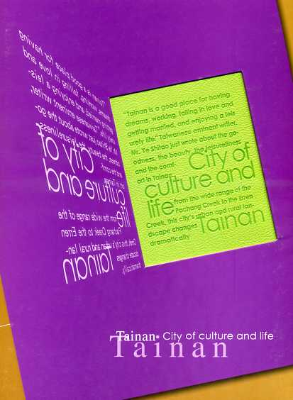 Tainan:City of cul