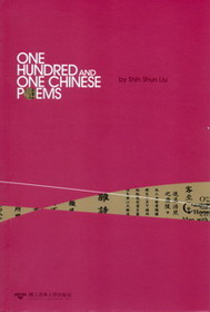 One Hundred and One Chinese Poems