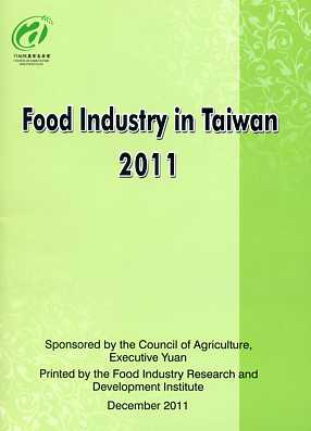 Food Industry in T