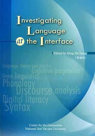 Investigating Language at the Interface (英文版)