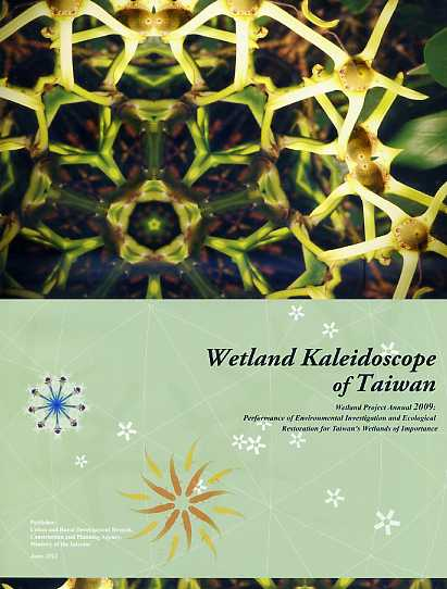 Wetland Kaleidoscope of Taiwan Wetland Project Annual 2009: Performance of Environmental Investigation and Ecological Restoration for Taiwan's Wetlands of Importance