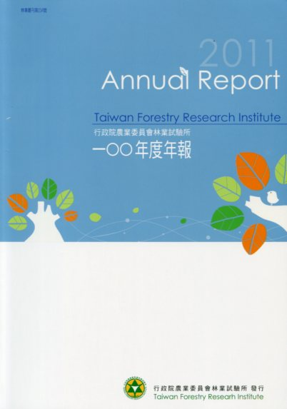 Taiwan Forestry Research Institute Annual Report 2011
