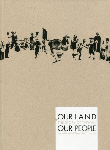 Our Land,Our Peopl