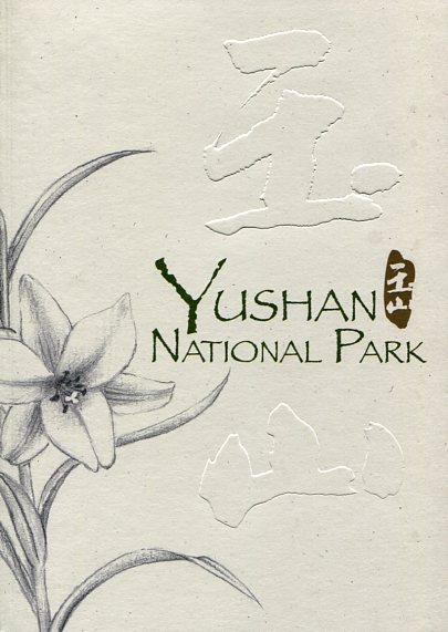 Yushan National Pa