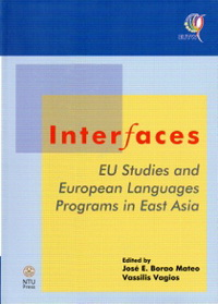 Interfaces:EU Studies and European Languages Programs in East Asia