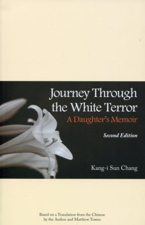 Journey Through the White Terror:A Daughter