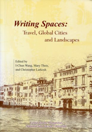 Writing Spaces:Tra