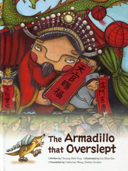 The Armadillo that
