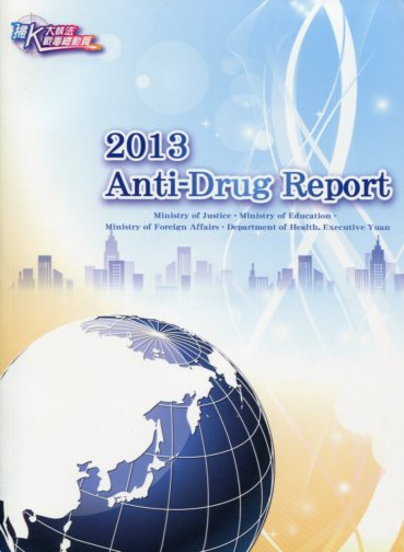 Anti-Drug Report 2