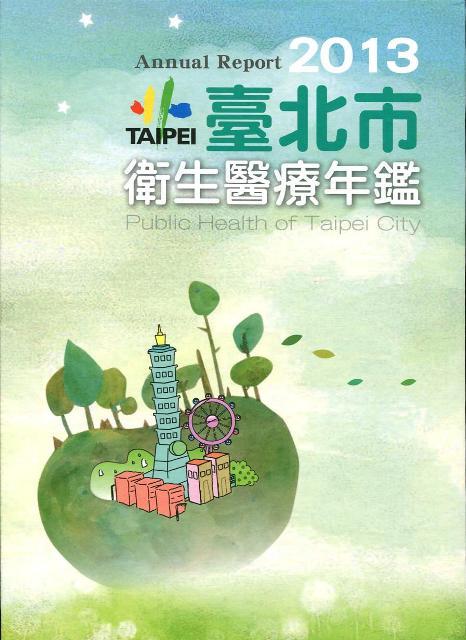 Public Health of Taipei City Annual Report 2013