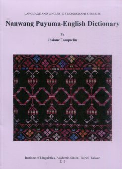 Nanwang Puyuma-English Dictionary