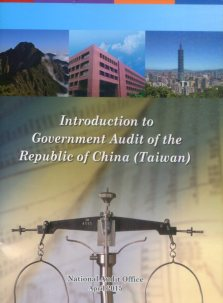 Introduction to the Government Audit of the Republic of China (Taiwan)