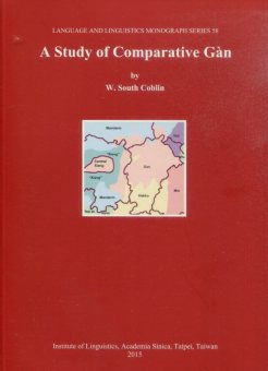 A Study of Comparative Gàn
