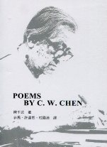 Poems by C. W. Che