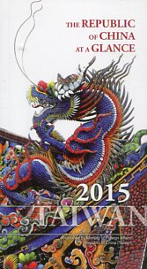 The Republic of Chinaat a Glance 2015