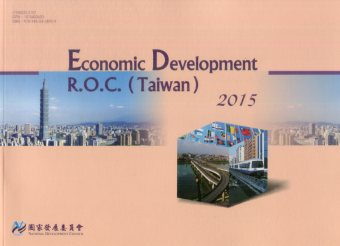 Economic Development, R.O.C.(Taiwan) 2015