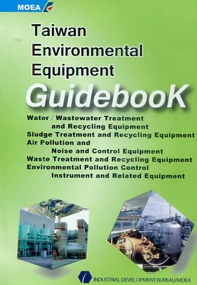 Taiwan Environmental Equipment Guidebook