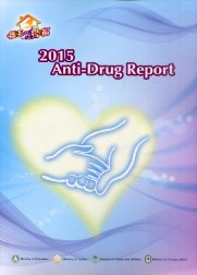 2015 Auti-Drug Rep