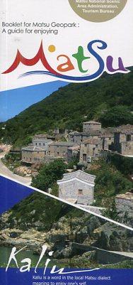 Booklet for Matsu geopark : a guide for enjoying Matsu