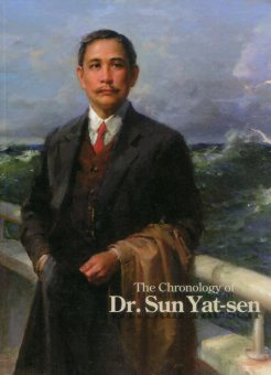 The chronology of Dr. Sun Yat-sen