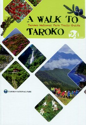 A Walk to Taroko - T