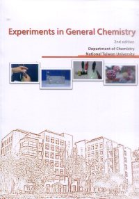 Experiments in General Chemistry, 2nd Edition