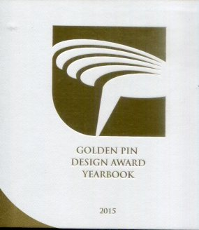 Golden Pin Design Award Yearbook 2015金點設計獎年鑑