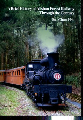 A Brief History of Alishan Forest Railway Through the Century
