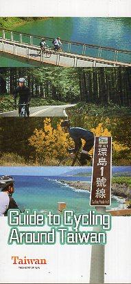 Guide Cycling Around Taiwan