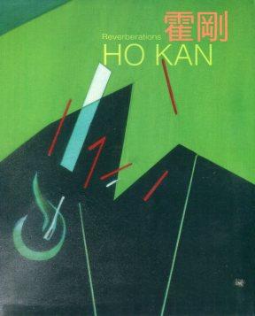 Reverberations ‧ HO KAN