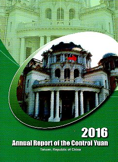 Annual Report of the Control Yuan, 2016