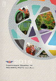 2016 Annual Report of Directorate General of Highways, MOTC