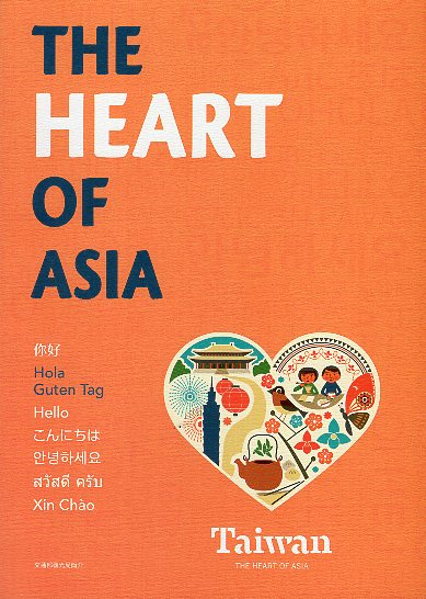 The Heart of Asia-